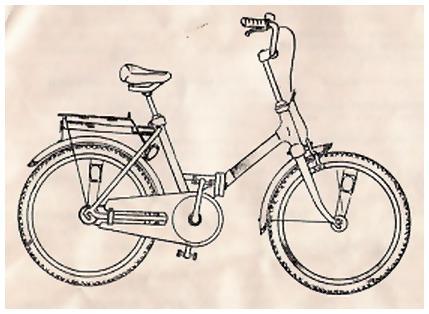 Альтаир-Т 113-921 (советский складной)