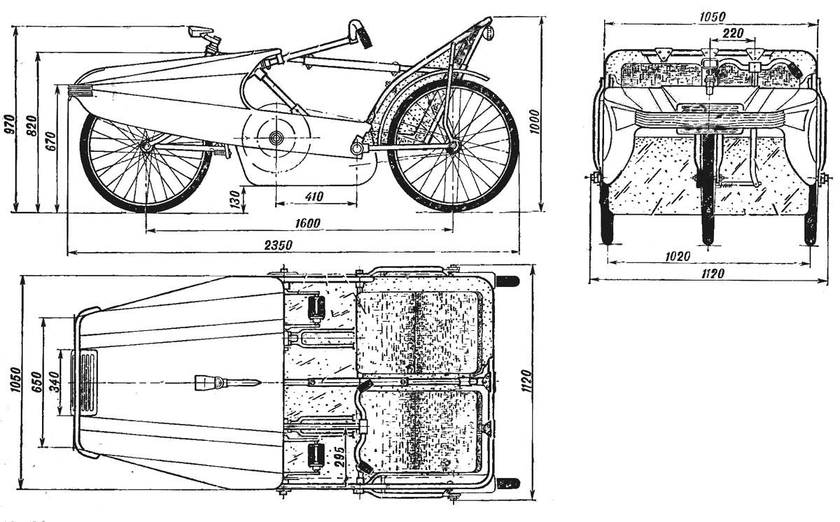 трёхколёсный двухместный веломобиль с двублирующим педальным приводом