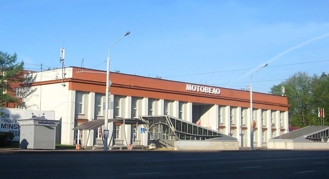 завод «МотоВело»