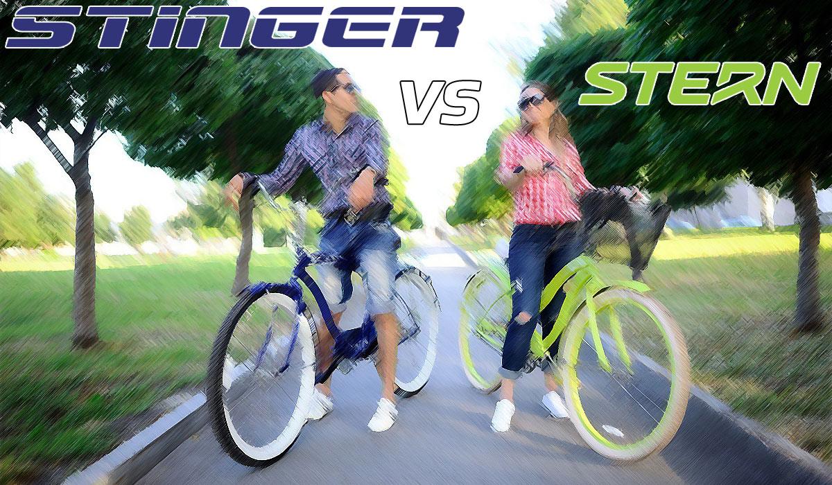 Штерн или Стингер