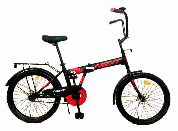 Next Cool (складной велосипед)